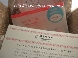 minon2.jpg