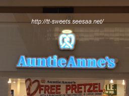 Auntie Anne's.jpg