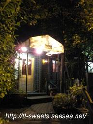 CafetheTerrace01.jpg