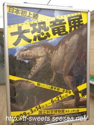 Dinosaurs01.jpg