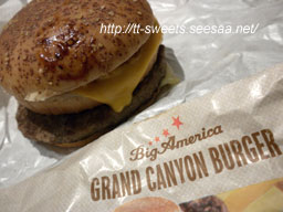 Grand Canyon Burger.jpg