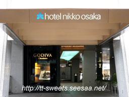 HotelNikkoOsaka01.jpg