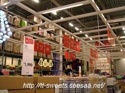 IKEA85.jpg
