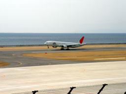 KobeAirport3.jpg