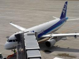 KobeAirport6.jpg