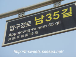 Korea162.jpg