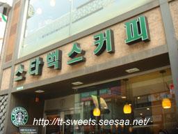 Korea163.jpg