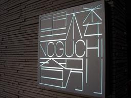Noguchi01.jpg