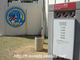 Okinawa27.jpg