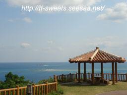 Okinawa42.jpg