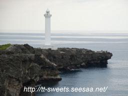 Okinawa48.jpg