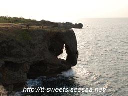 Okinawa50.jpg