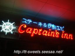OkinawaFood04.jpg