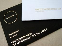 OmotesandoHills01.jpg