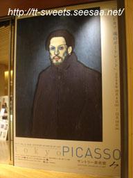 Picasso02.jpg