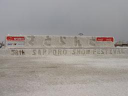 SnowFestival13.jpg