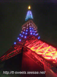 Tokyo Tower 01.jpg