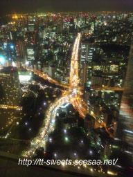 Tokyo Tower 02.jpg