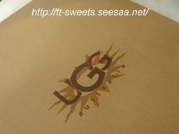 UGG01.jpg