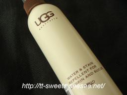 UGG02.jpg