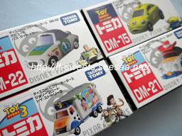 toy3.jpg