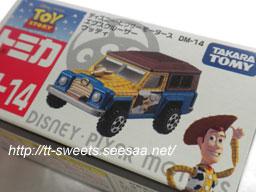 toy4.jpg